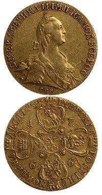 Золотой Империал Российской имерии, чеканка 1766 года.