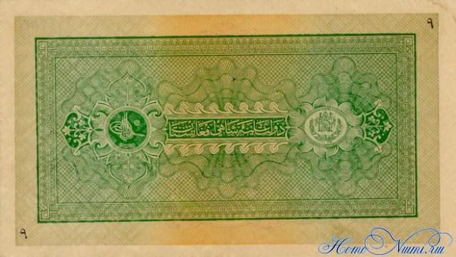http://homonumi.ru/pic/n/Afghanistan/P-10-b.jpg