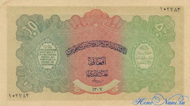 http://homonumi.ru/pic/n/Afghanistan/P-10-f.jpg