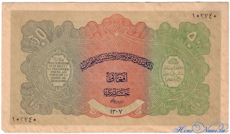 http://homonumi.ru/pic/n/Afghanistan/P-10b-f.jpg