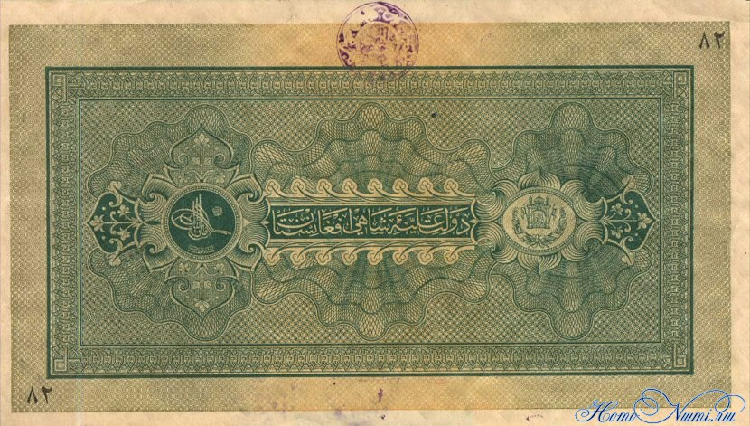 http://homonumi.ru/pic/n/Afghanistan/P-13-b.jpg