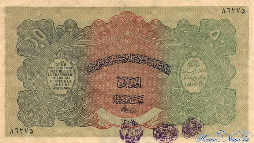 http://homonumi.ru/pic/n/Afghanistan/P-13-f.jpg