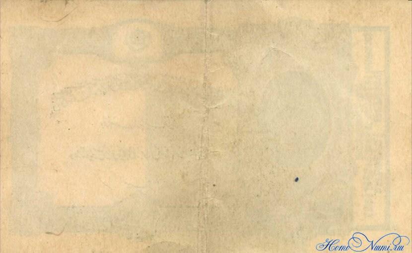 http://homonumi.ru/pic/n/Afghanistan/P-14-b.jpg