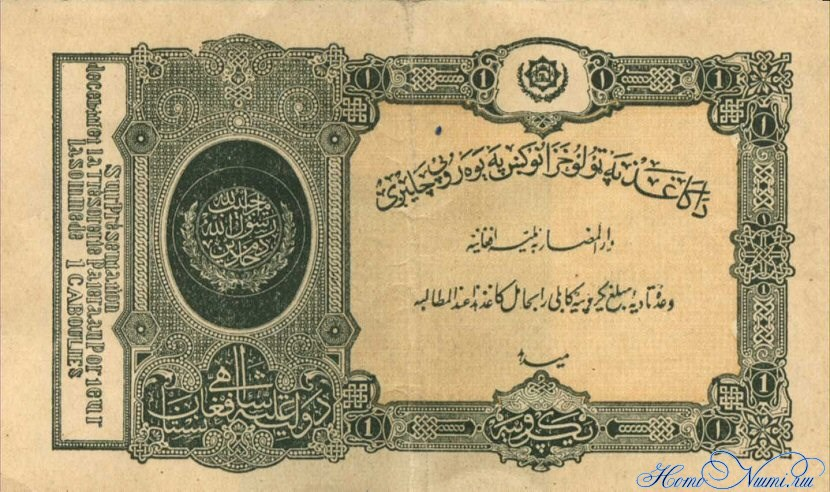 http://homonumi.ru/pic/n/Afghanistan/P-14-f.jpg