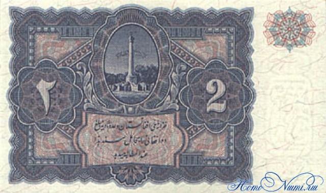 http://homonumi.ru/pic/n/Afghanistan/P-15-b.jpg