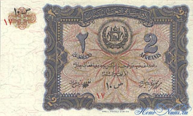 http://homonumi.ru/pic/n/Afghanistan/P-15-f.jpg