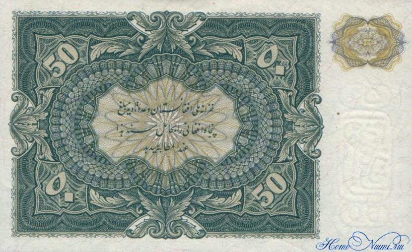 http://homonumi.ru/pic/n/Afghanistan/P-19-b.jpg