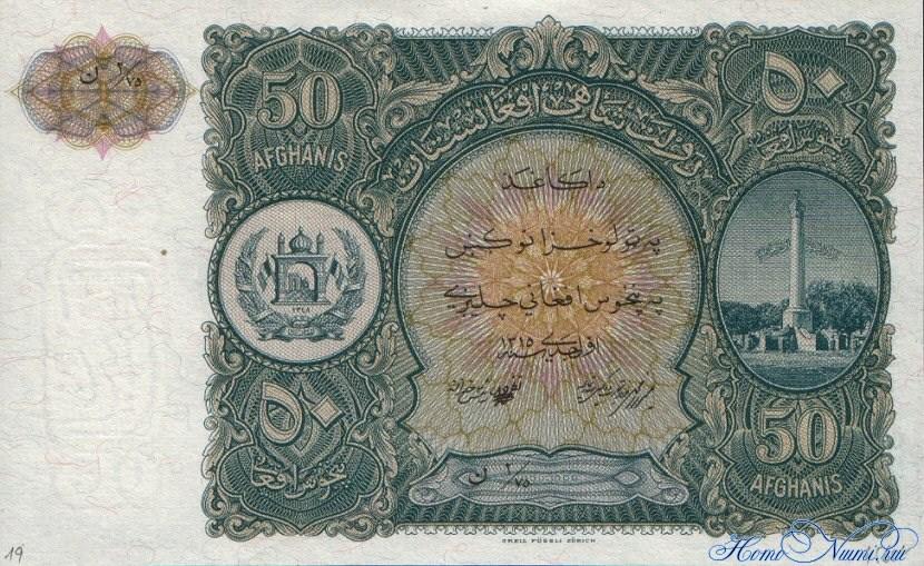 http://homonumi.ru/pic/n/Afghanistan/P-19-f.jpg