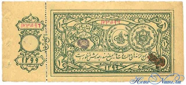 http://homonumi.ru/pic/n/Afghanistan/P-1b-f.jpg