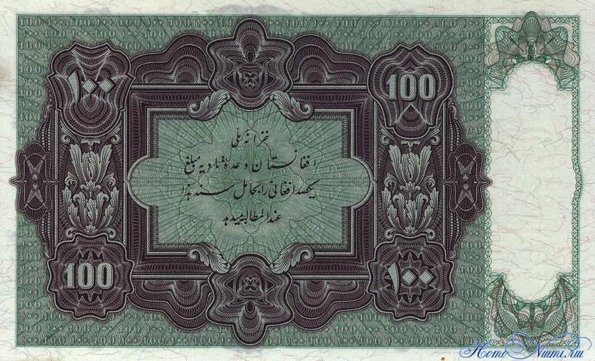 http://homonumi.ru/pic/n/Afghanistan/P-20-b.jpg