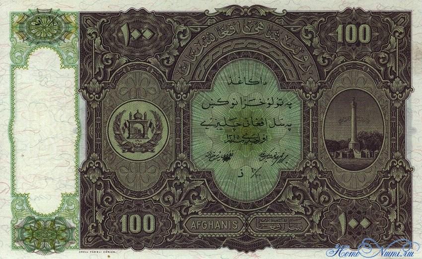 http://homonumi.ru/pic/n/Afghanistan/P-20-f.jpg