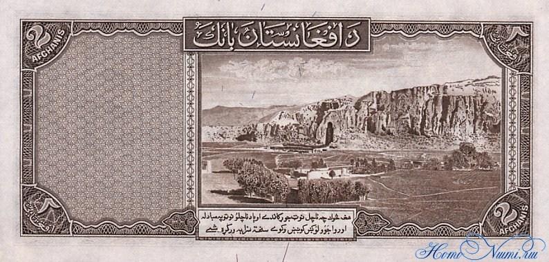 http://homonumi.ru/pic/n/Afghanistan/P-21-b.jpg