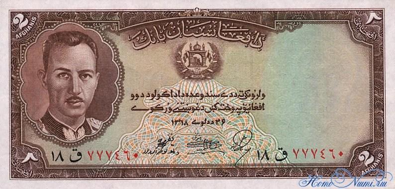 http://homonumi.ru/pic/n/Afghanistan/P-21-f.jpg