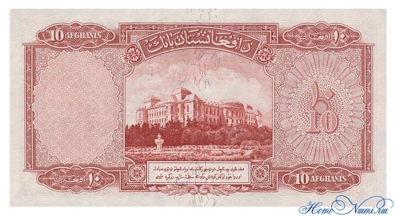 http://homonumi.ru/pic/n/Afghanistan/P-23a-b.jpg