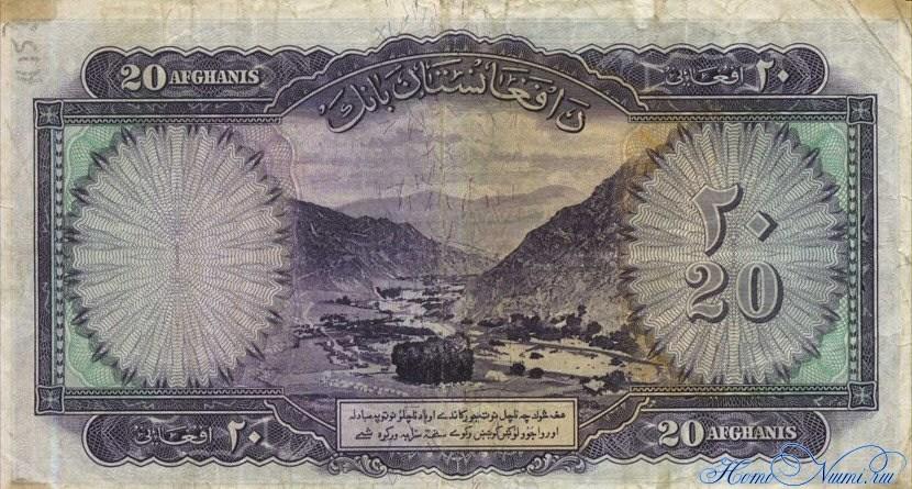 http://homonumi.ru/pic/n/Afghanistan/P-24a-b.jpg