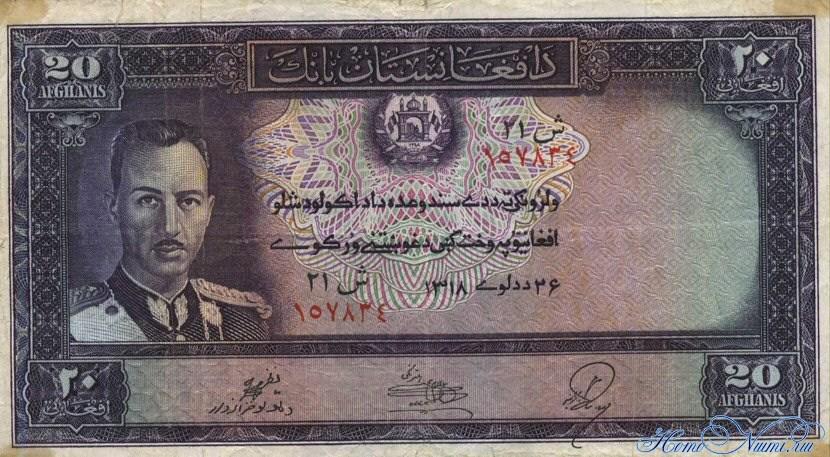 http://homonumi.ru/pic/n/Afghanistan/P-24a-f.jpg