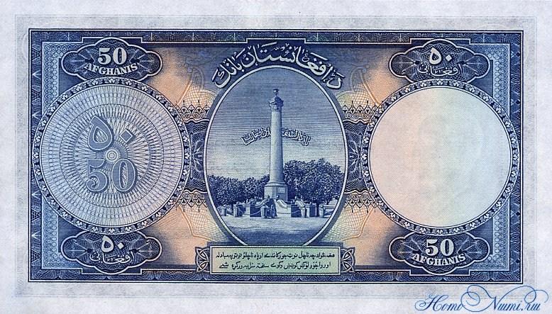 http://homonumi.ru/pic/n/Afghanistan/P-25a-b.jpg