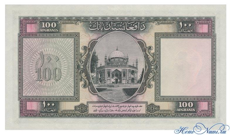 http://homonumi.ru/pic/n/Afghanistan/P-26a-b.jpg