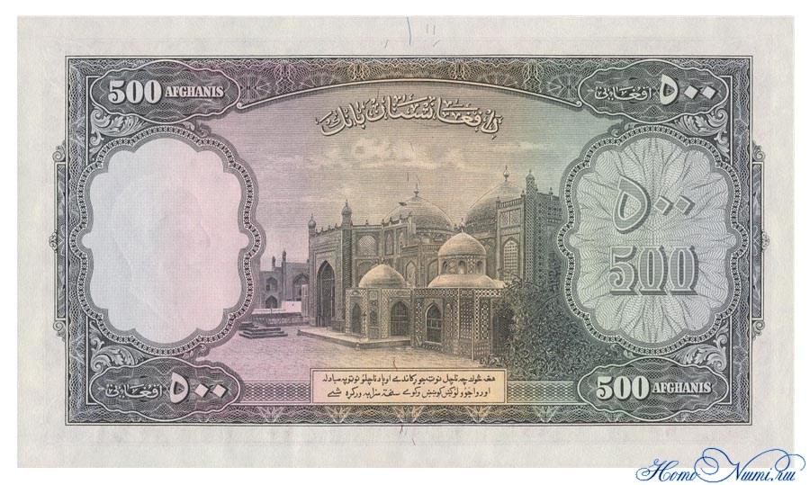 http://homonumi.ru/pic/n/Afghanistan/P-27-b.jpg
