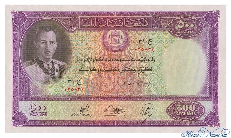 http://homonumi.ru/pic/n/Afghanistan/P-27-f.jpg
