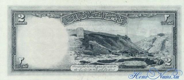 http://homonumi.ru/pic/n/Afghanistan/P-28-b.jpg