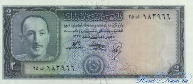 http://homonumi.ru/pic/n/Afghanistan/P-28-f.jpg