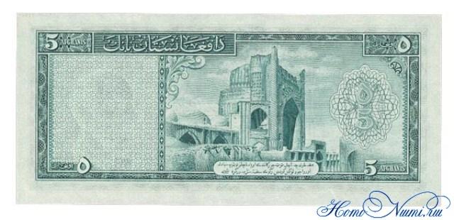 http://homonumi.ru/pic/n/Afghanistan/P-29-b.jpg
