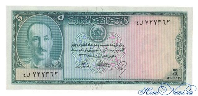 http://homonumi.ru/pic/n/Afghanistan/P-29-f.jpg