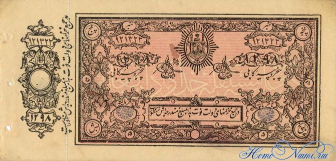 http://homonumi.ru/pic/n/Afghanistan/P-2a-f.jpg