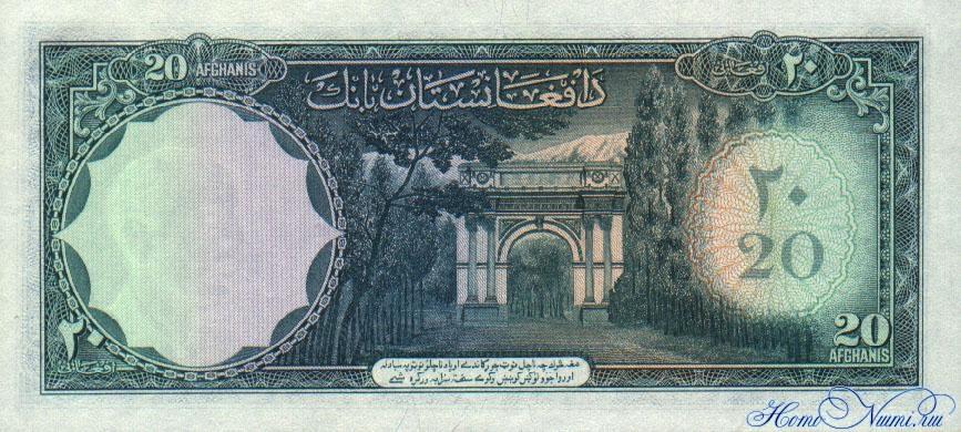 http://homonumi.ru/pic/n/Afghanistan/P-31d-b.jpg
