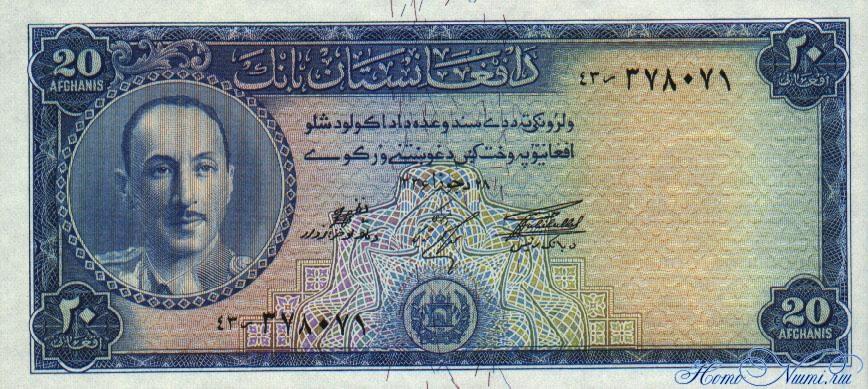 http://homonumi.ru/pic/n/Afghanistan/P-31d-f.jpg