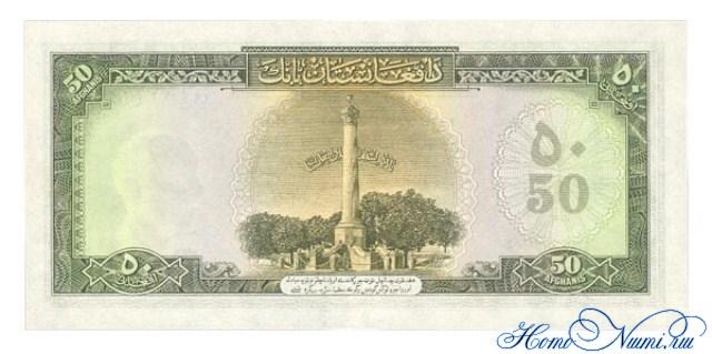 http://homonumi.ru/pic/n/Afghanistan/P-32-b.jpg