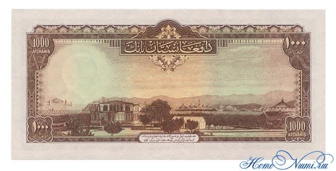 http://homonumi.ru/pic/n/Afghanistan/P-36-b.jpg