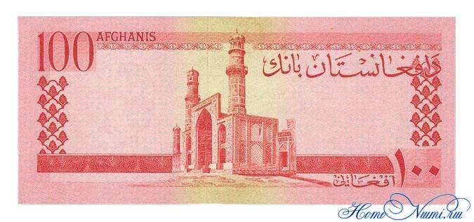 http://homonumi.ru/pic/n/Afghanistan/P-40-b.jpg