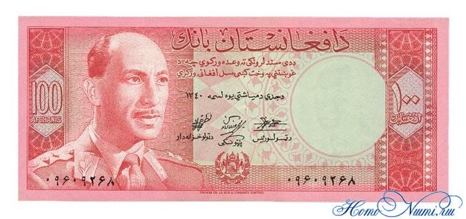 http://homonumi.ru/pic/n/Afghanistan/P-40-f.jpg