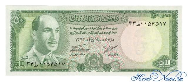 http://homonumi.ru/pic/n/Afghanistan/P-43-f.jpg