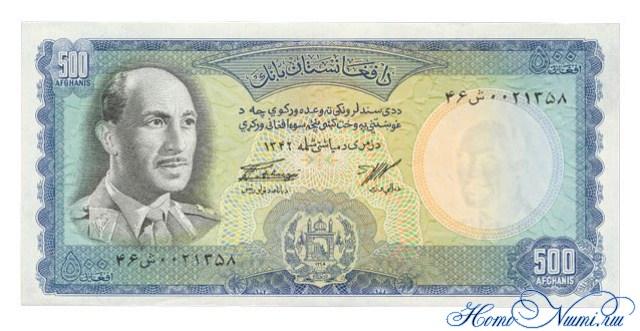 http://homonumi.ru/pic/n/Afghanistan/P-45-f.jpg