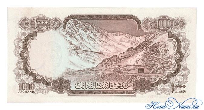 http://homonumi.ru/pic/n/Afghanistan/P-46-b.jpg