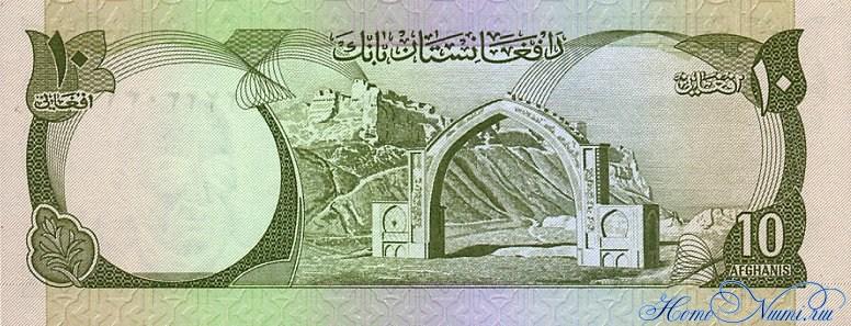 http://homonumi.ru/pic/n/Afghanistan/P-47-b.jpg