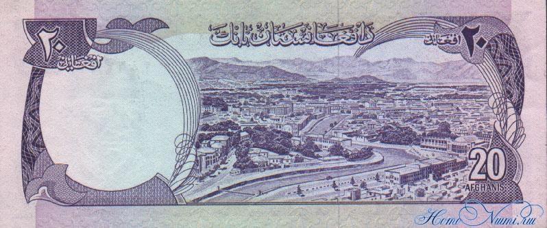 http://homonumi.ru/pic/n/Afghanistan/P-48-b.jpg