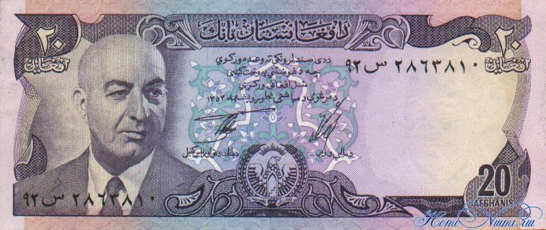 http://homonumi.ru/pic/n/Afghanistan/P-48-f.jpg