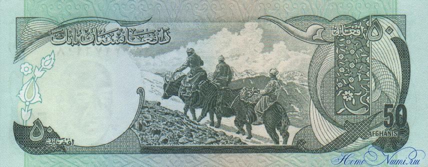http://homonumi.ru/pic/n/Afghanistan/P-49-b.jpg