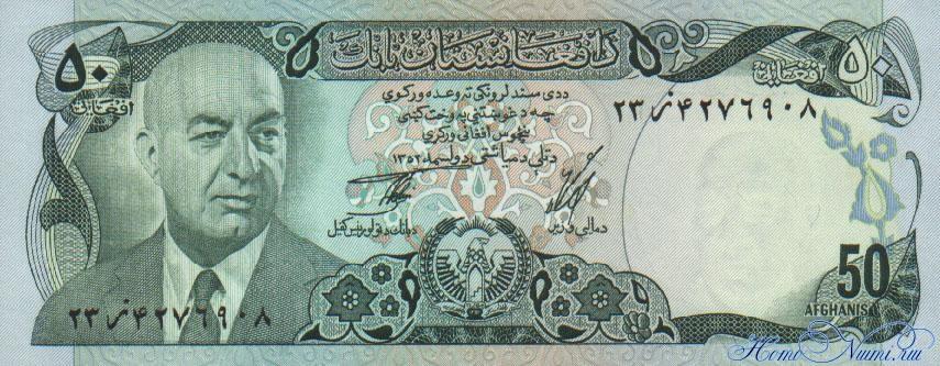 http://homonumi.ru/pic/n/Afghanistan/P-49-f.jpg