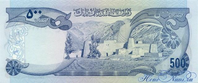 http://homonumi.ru/pic/n/Afghanistan/P-51-b.jpg