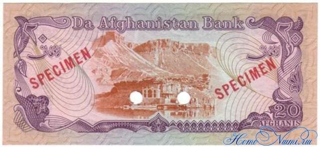 http://homonumi.ru/pic/n/Afghanistan/P-53A-b.jpg