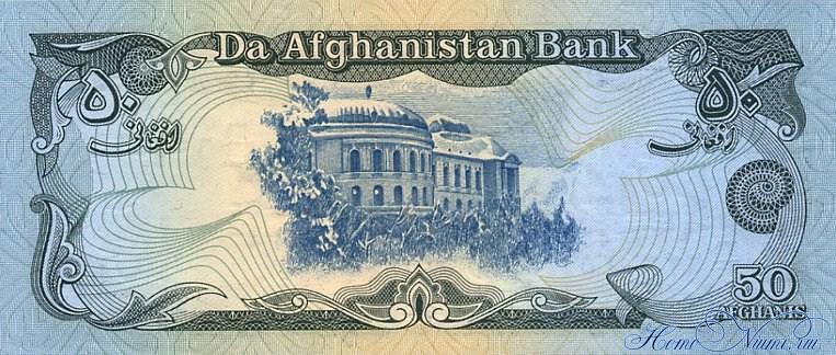 http://homonumi.ru/pic/n/Afghanistan/P-54-b.jpg