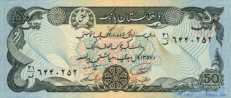 http://homonumi.ru/pic/n/Afghanistan/P-54-f.jpg