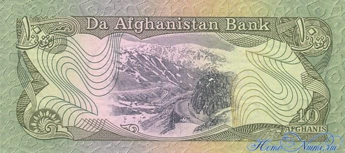 http://homonumi.ru/pic/n/Afghanistan/P-55-b.jpg