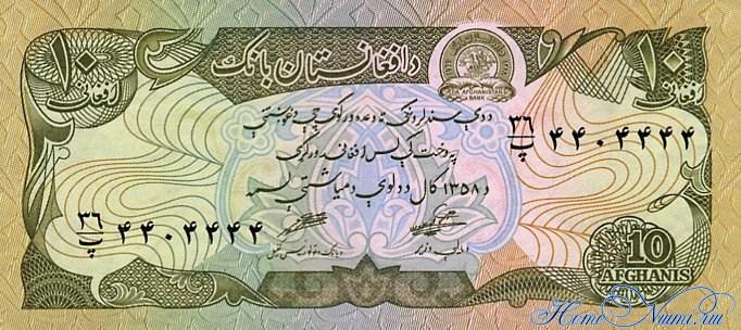 http://homonumi.ru/pic/n/Afghanistan/P-55-f.jpg
