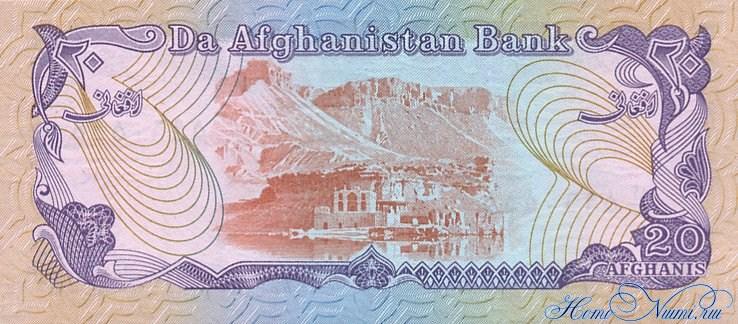 http://homonumi.ru/pic/n/Afghanistan/P-56-b.jpg